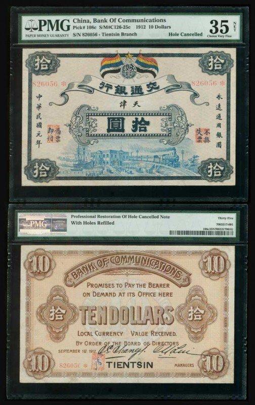 2: China Communications $10 1912 P108 PMG VF35