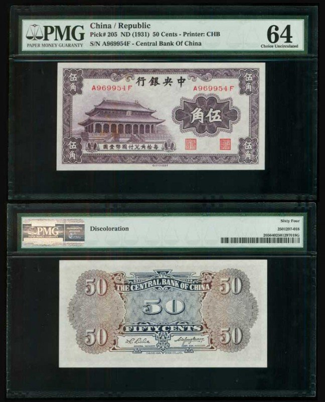 5: China Central Bank 50c 1931 P205 PMG UNC64