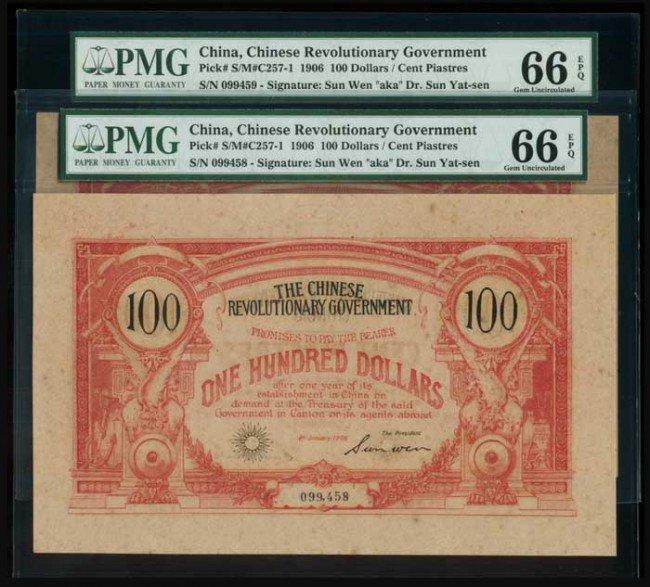 6: 2 China Revolutionary $100 1906 PMG 66EPQ