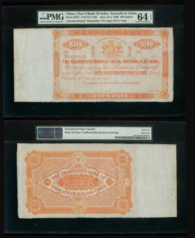 7: China C B $100 1929 PS207r PMG 64EPQ