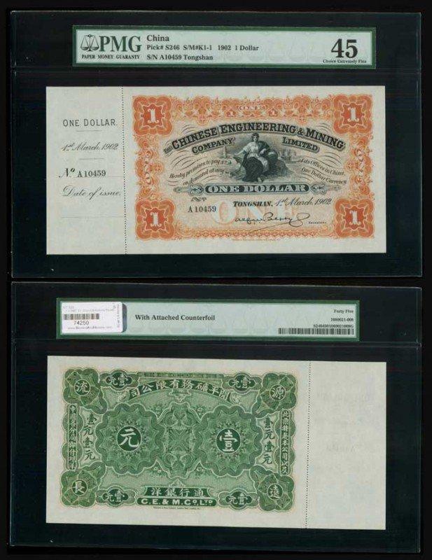 8: China Engineering & Mining $1 1902 PMG XF45
