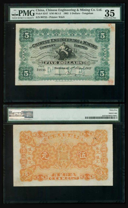 9: China Engineering & Mining $5 1902 PMG VF35