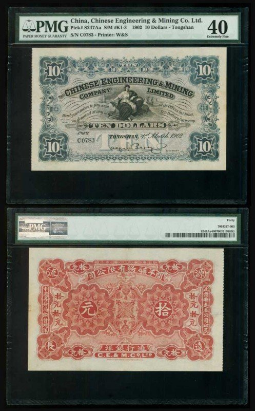 10: China Engineering  & Mining $10 1902 PMG 40