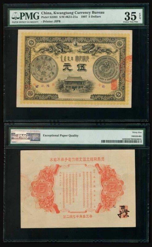 13: China Kwangtung Currency Bureau $5 VF35EPQ