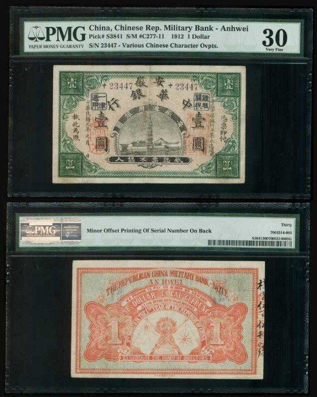 14: China Rep Military Bank $1 1912 PMG VF30