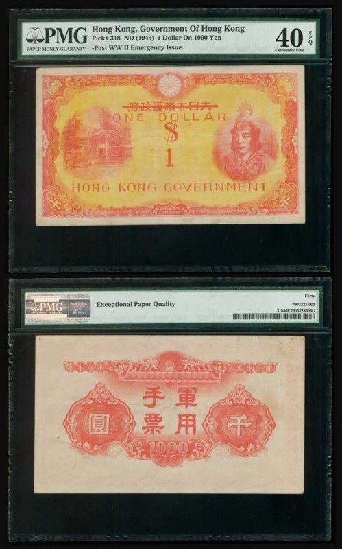 16: Hong Kong Government $1 1945 P318 PMG 40EPQ