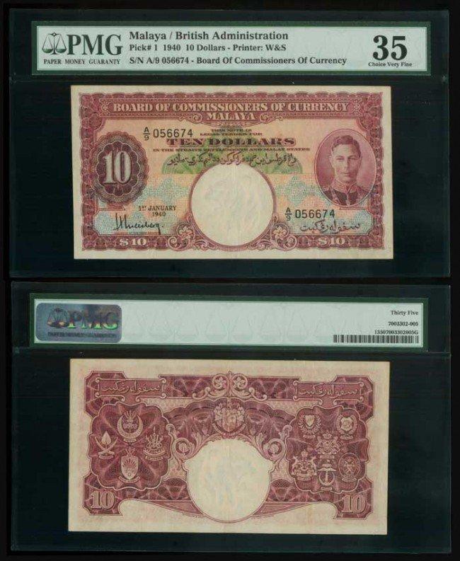 19: Malaya $10 KGVI P1 PMG Ch VF35