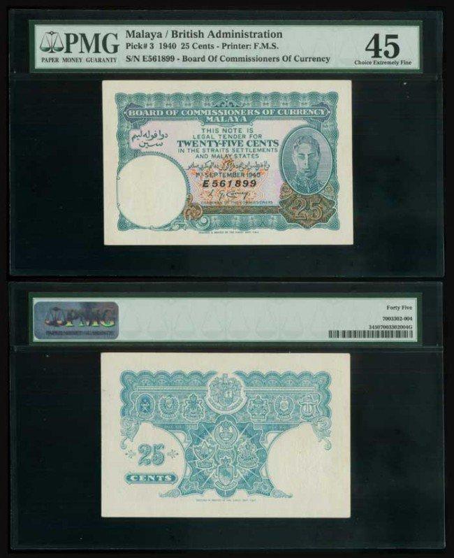 20: Malaya 25 Cents 1940 KGVI P3 PMG Ch XF45