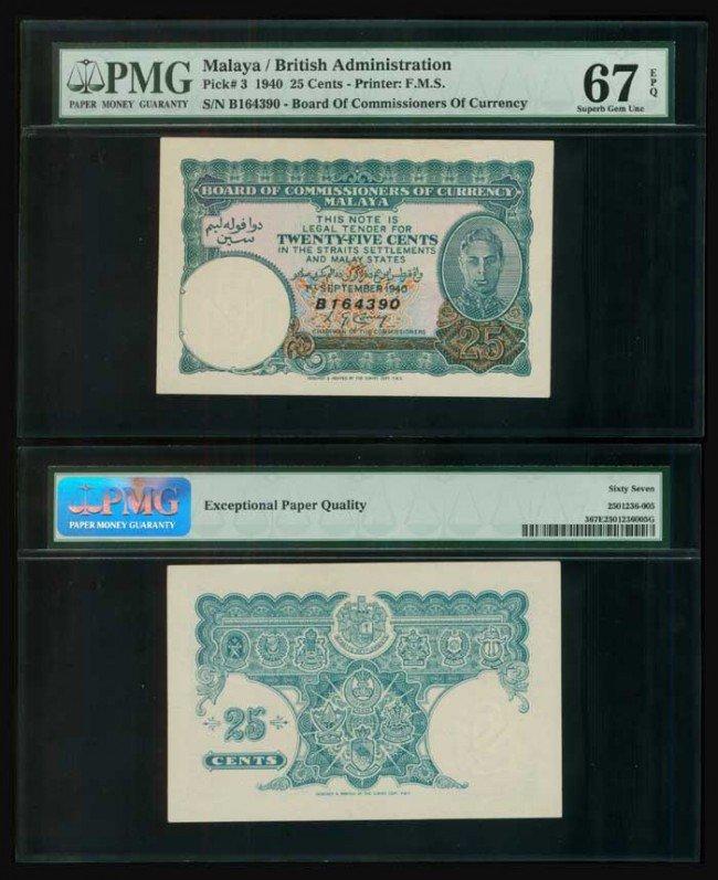 21: Malaya 25 Cents 1940 KGVI P3 PMG UNC67EPQ