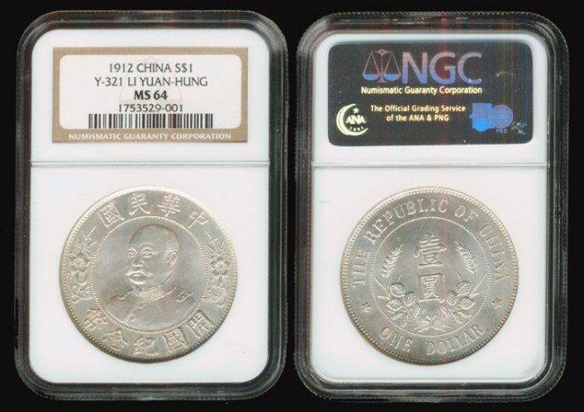 136: China Republic $1 1912 Li Yuan-hung NGC MS64