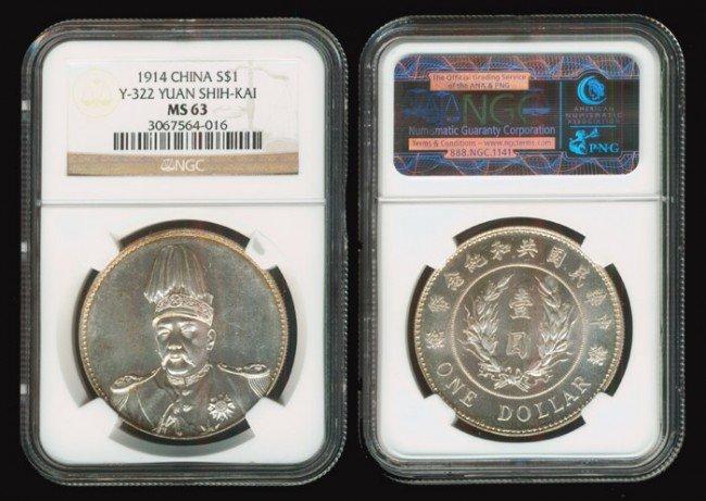 137: China Republic $1 1914 YSK NGC MS63