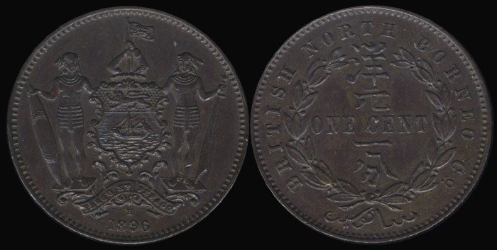 14: Br North Borneo 1c 1896H GEF