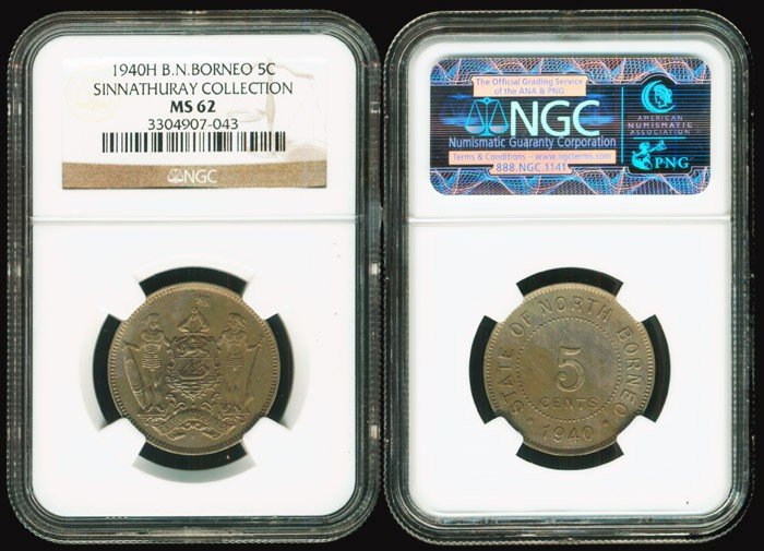 20: Br North Borneo 5c 1940H NGC MS62