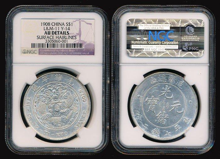 1: China Empire $1 1908 NGC AU Details