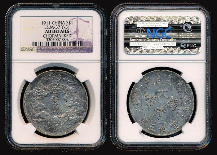 2: China Empire $1 1911 NGC AU Details