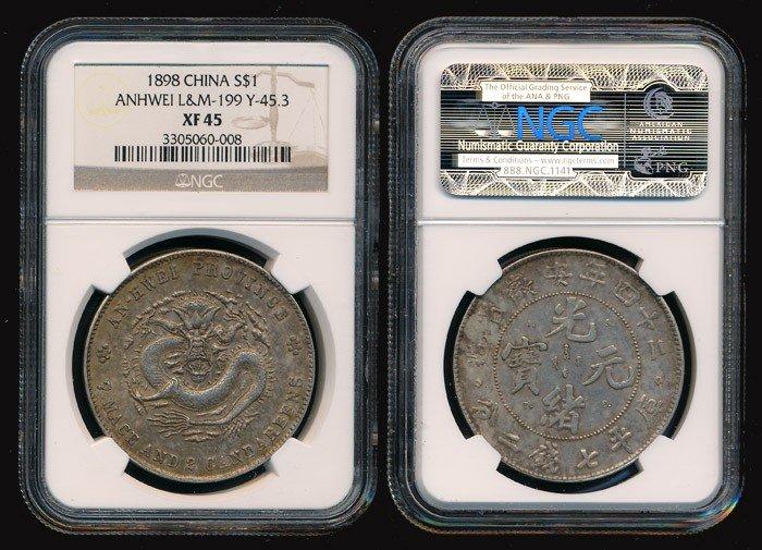 4: China Empire $1 1898 NGC XF45
