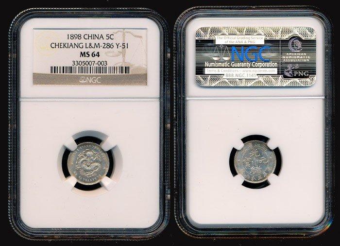 5: China Empire Chekiang  5 Cents 1898 NGC MS64