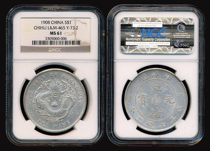 6: China Empire Chihli $1 1908 NGC MS61