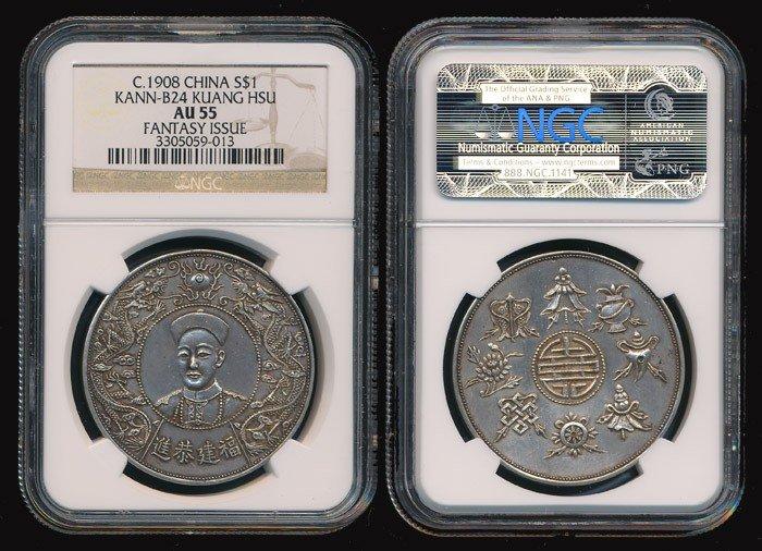8: China Empire Fukien $1 1908 fantasy NGC AU55