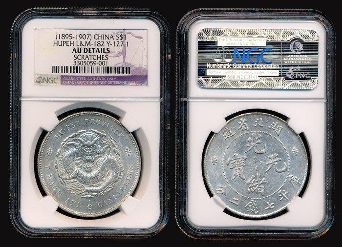11: China Empire Hupeh $1 1895-1907 NGC AU