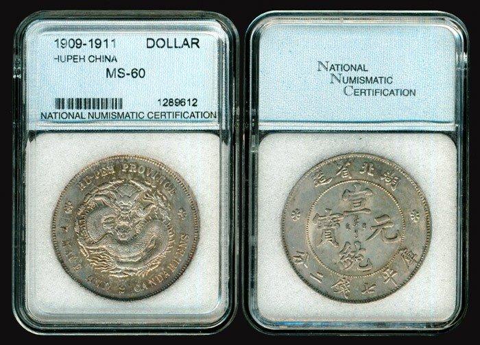 12: China Empire Hupeh $1 1909-11 NNC MS60