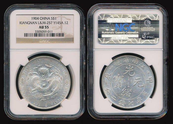 14: China Empire Kiangnan $1 1904 NGC AU55