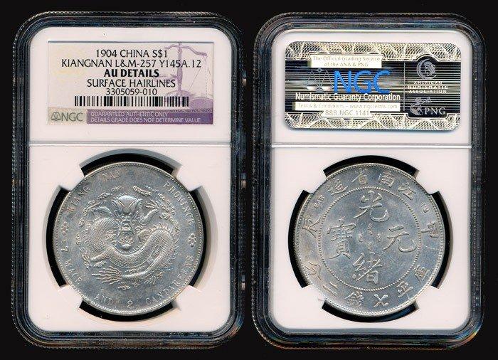 15: China Empire Kiangnan $1 1904 NGC AU