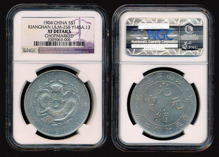 16: China Empire Kiangnan $! 1904 NGC XF