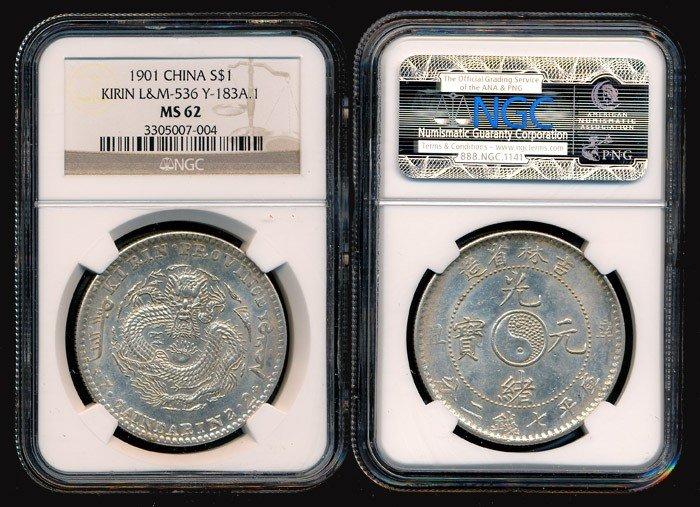 19: China Empire Kirin $1 1901 NGC MS62