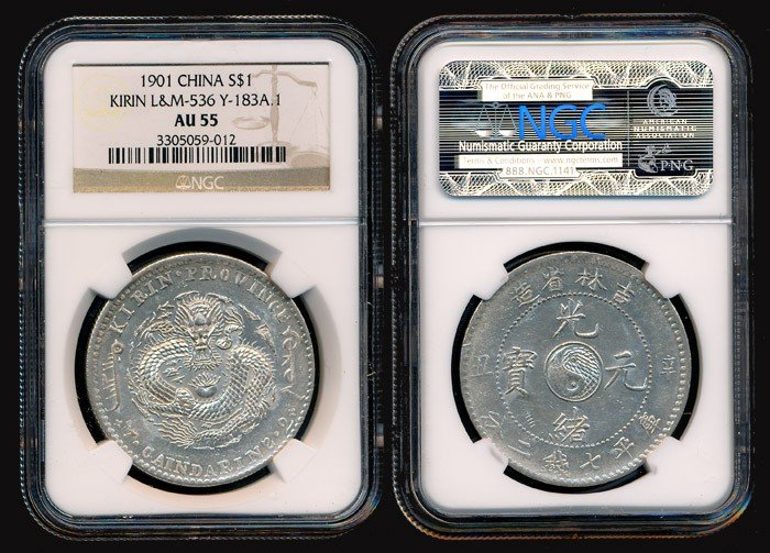 20: China Empire Kirin $1 1901 NGC AU55