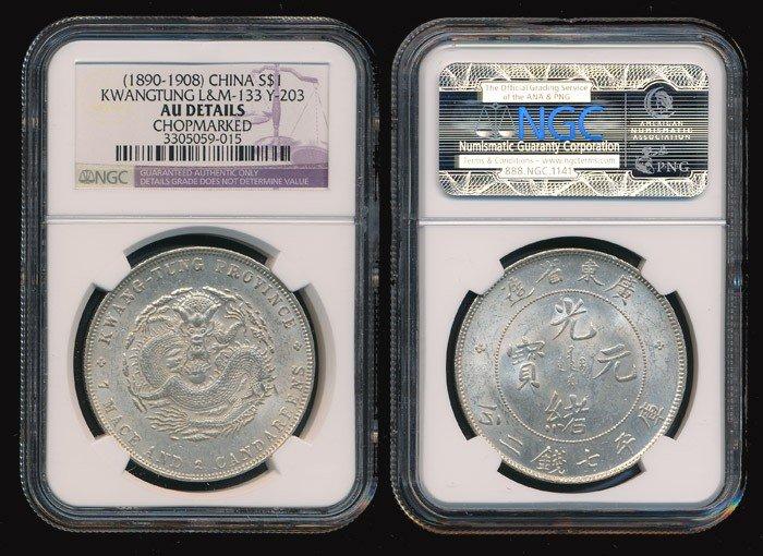 21: China Empire Kwangtung $1 1890-1908 NGC AU