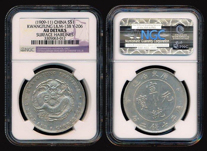 22: China Empire Kwangtung $1 1909-11 NGC AU