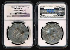 99: Japan Yen 1875 NGC AU Details