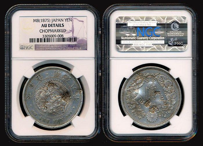 Japan Yen 1875 NGC AU Details