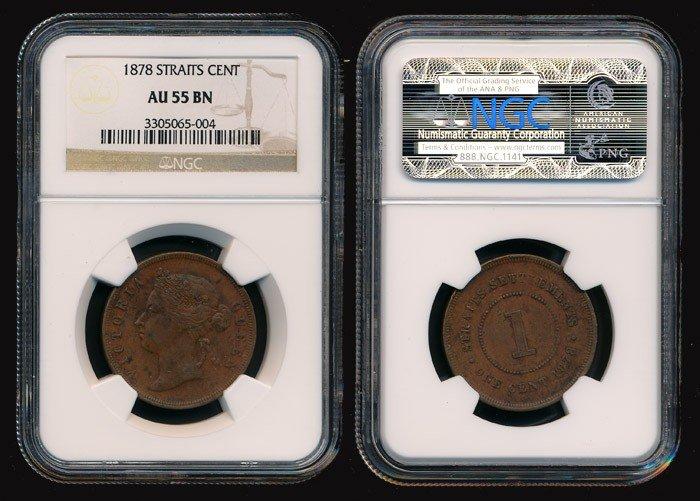 322: Straits Settlements QV Cent 1878 NGC AU55BN