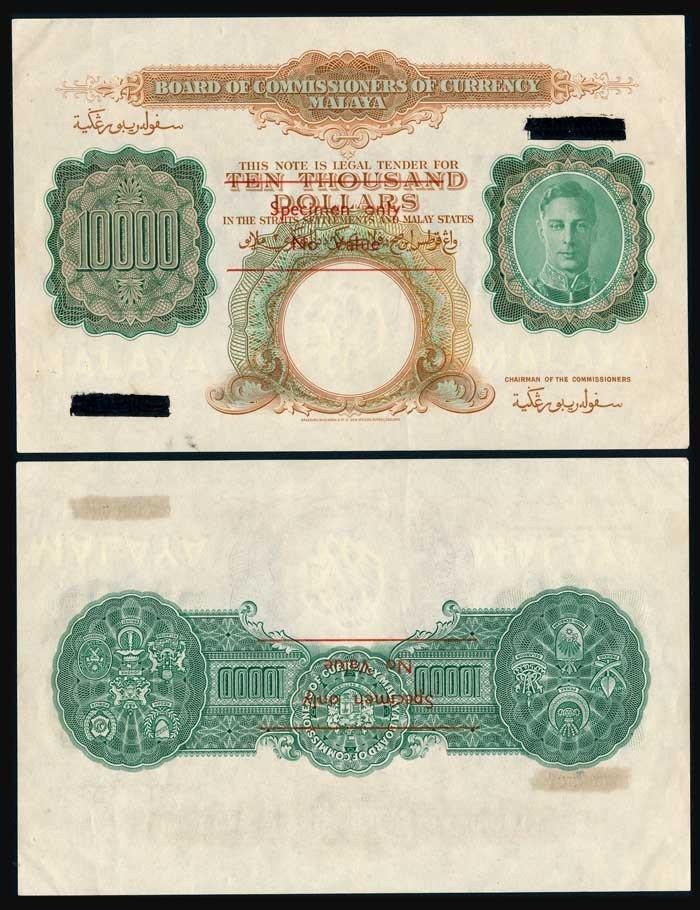 864: Malaya $10000 1942 KGVI cancelled specimen