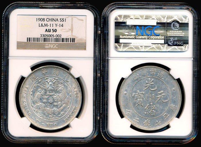 73: China Empire Dollar 1908 NGC AU50
