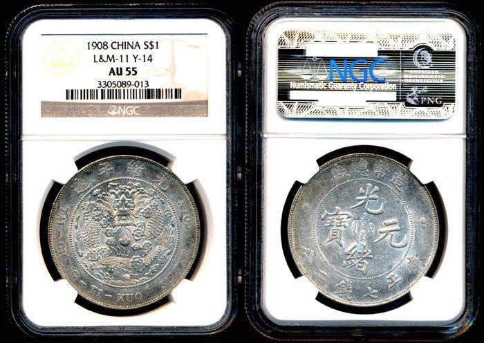 74: China Empire Dollar 1908 NGC AU55