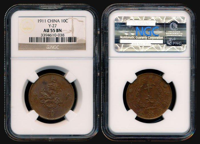 76: China Empire 10 Cash 1911 NGC AU55BN