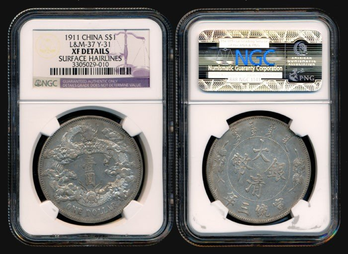 77: China Empire Dollar 1911 NGC XF Details
