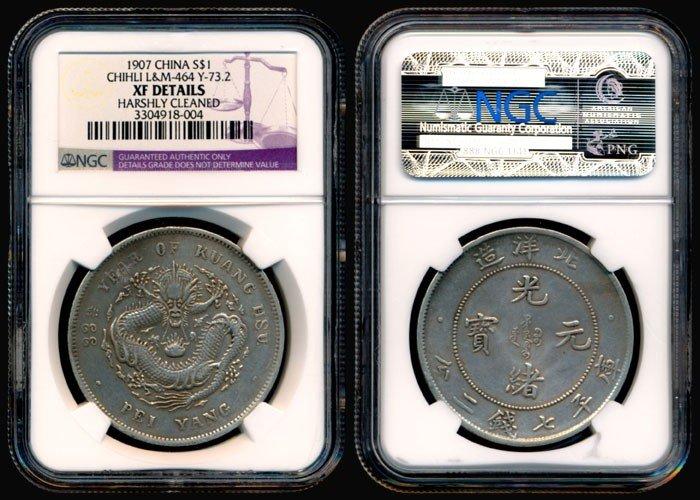 78: China Empire Chihli $1 1907 NGC XF