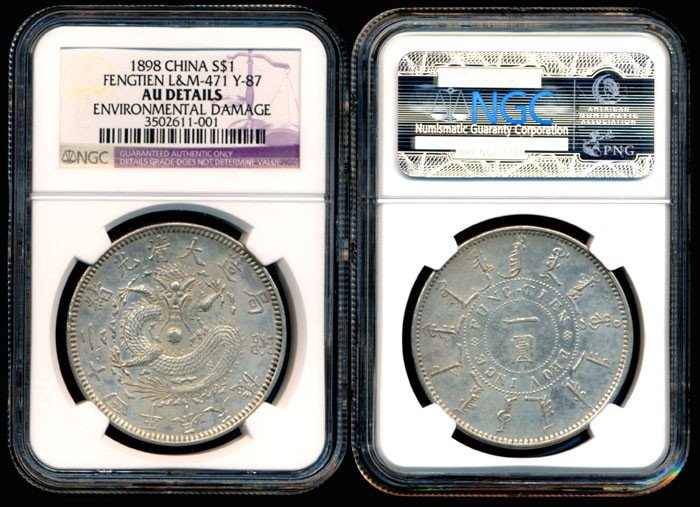 79: China Empire Fengtien $1 1898 NGC AU