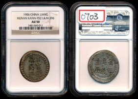 China Empire Hunan Tael1906 NGC AU50