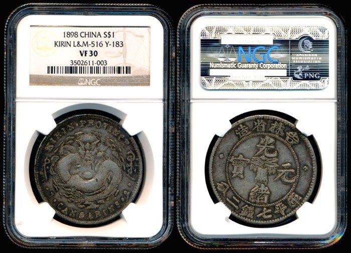 84: China Empire Kirin $1 1898 NGC VF30