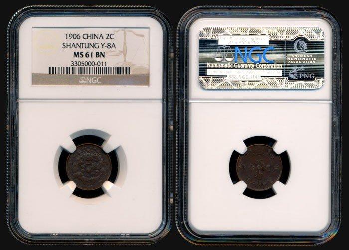 89: China Empire Shantung 2 Cash 1906 NGC MS61BN