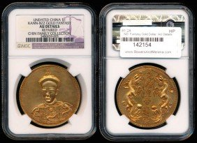 China Fantasy Gold Dollar Tung Chih NGC AU