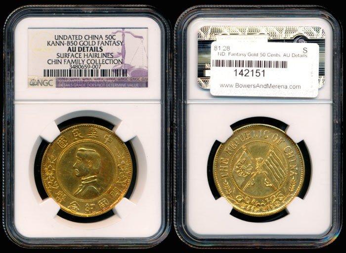 95: China Fantasy Gold 50c SYS NGC AU