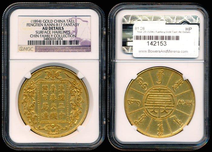 96: China Fengtien Fantasy Gold Tael 1894 NGC AU