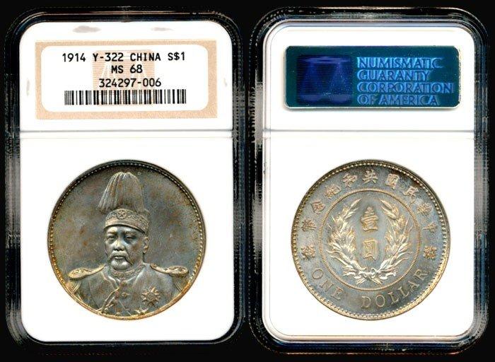 102: China Republic Dollar 1914 YSK NGC MS68