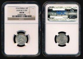 China Republic 10 Cents 1914 YSK NGC AU58